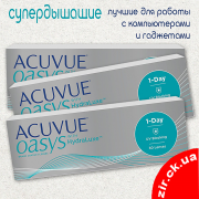 1-Day ACUVUE OASYS with HydraLuxe