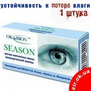 Season-okvision
