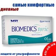 Biomedics Toric (временно недоступен)