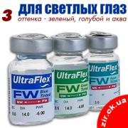 Ultra Flex (НЕТ в наличии) предлагаем аналог! - линзы Lileya Color