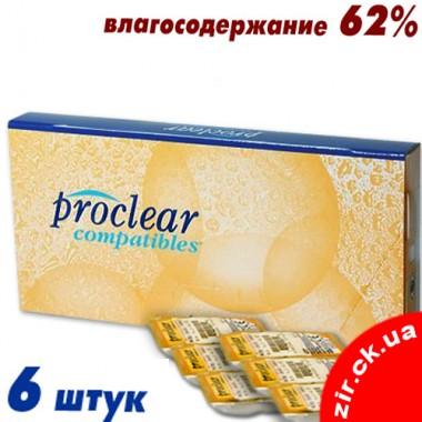 Proclear (6 шт., нет в наличии)