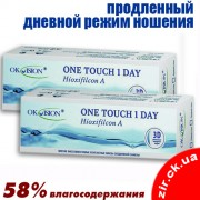 One Touch 1 Day