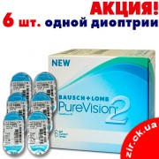 PureVision 2 HD (6 шт., акция)