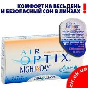 Night & Day Aqua