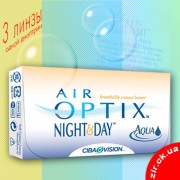 Night & Day Aqua (3 шт., акция)