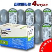 Optima FW (4 шт., акция) / квартальные