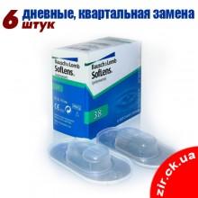 SofLens 38 (6 шт., акция)  квартальные