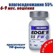 Edge III FW 55 (нет в наличии)