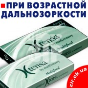 Xtensa Multifocal