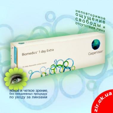Biomedics 1- Day UV Extra