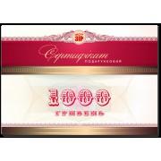 Сертификат подарочный на 1000 грн