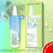 Biotrue drops