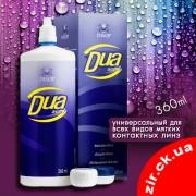 Disop Dua Activa 360 ml уточняйте наличие