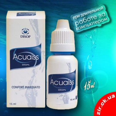 Disop Acuaiss Drops 15 ml