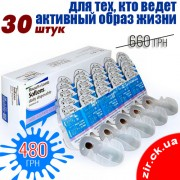 SofLens daily disposable (30шт) Акция!