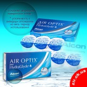 Air Optix plus HydraGlyde (3 шт., акция)