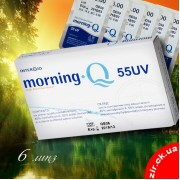 Morning Q 55 UV (+) (6 шт., акция)