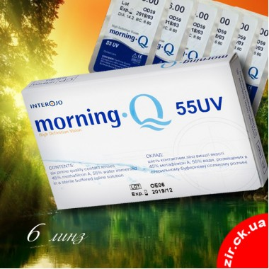 Morning Q 55 UV (6 шт., акция)