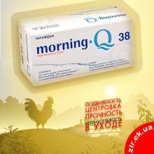 Morning Q 38 (4 шт., акция)