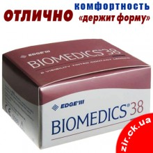 Biomedics 38 (6 шт., нет в наличии)