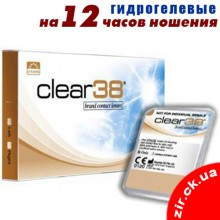 Clear 38 ClearLab (6шт., акция)
