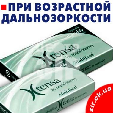 Xtensa Multifocal (6 шт., акция)