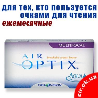 Air Optix Aqua Multifocal (3 шт., акция)