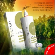 Wöhlk Peroxide 360 ml + 36 таблеток, уточняйте наличие