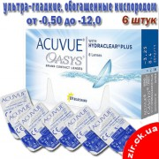 ACUVUE Oasys (6 шт., акция)