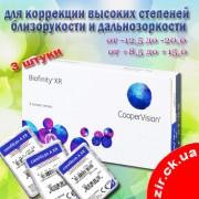 Biofinity-xr-3sht-akcya