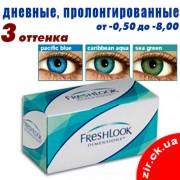 FreshLook Dimensions (от -0,50 до -8,00) 1278 грн/упаковка, 6 шт / УТОЧНЯЙТЕ НАЛИЧИЕ!
