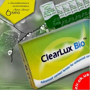 ClearLux Bio (6 шт.,в остатках, уточняйте)