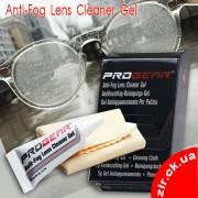 Гель от запотевания очков Pro Gear Anti-Foglens Cleaner Gel