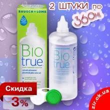 Biotrue (2 шт. по 360 ml)