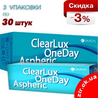 ClearLux OneDay Aspheric (3 упаковки по 30 шт.)