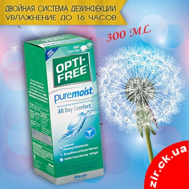 Opti-Free PureMoist All Day Comfort 300 ml