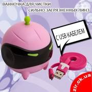 Ультразвуковая ванночка для чистки сильно загрязненных контактных линз (с USB кабелем) розовая