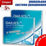 Dailies AquaComfort Plus (2 упаковки по 90 шт.)