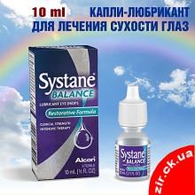 Systane Balance капли 10 ml