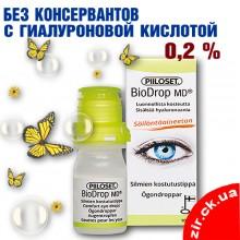 BioDrop MD капли 10 ml