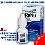 ReNu Lubricating & Rewetting drops