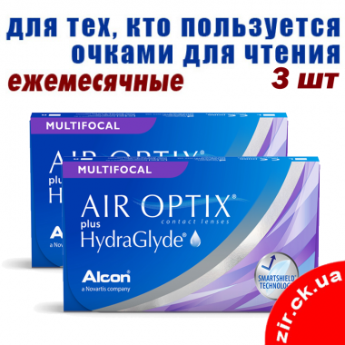 Air Optix plus HydraGlyde Multifocal (3 шт.)