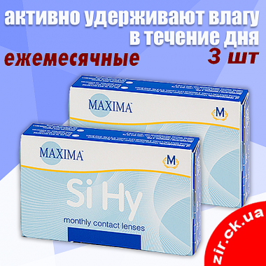 Maxima Si Hy