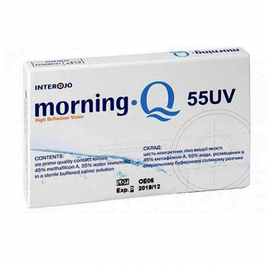 Morning Q 55 UV (+) (6 шт.)