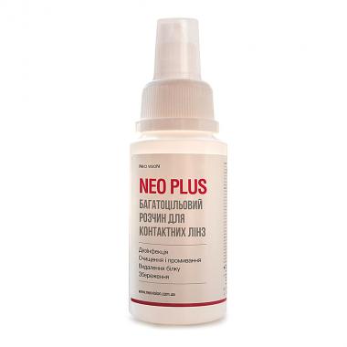 Раствор Neo Plus + контейнер 130ml