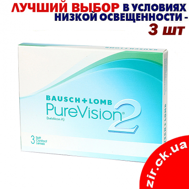 PureVision 2 HD (3 шт., акция)