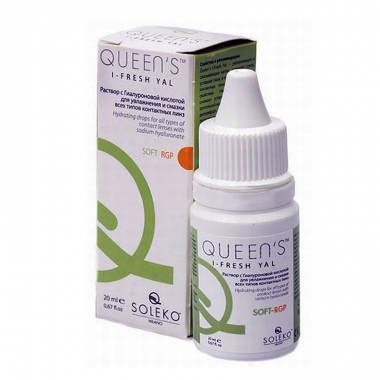 Капли для глаз Queen's I-Fresh Yal drops Soleko 20ml