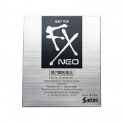 Капли для глаз Sante Fx Neo японские 12 ml