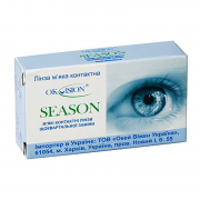 Season OKVision (2шт.)