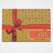 Подарочный сертификат на 500 грн (1 шт.)
